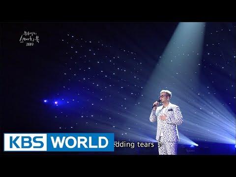 Kim Taewoo  Love Rain and 4 other songs Yu Huiyeols Sketchbook  20170719