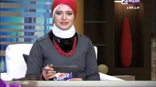 بالفيديو.. 'عالم أزهري':رؤية الرسول فى المنام تفريج لكرب المؤمن