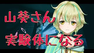[LIVE] 【無機物萌えに】山葵さんとPortalやるべ【落ちるがいい】