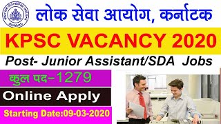 KPSC Vacancy 2020: Karnataka J…