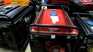 видео Выбор генератора для дома и дачи. Какой выбрать бензиновый, дизельный или газовый?