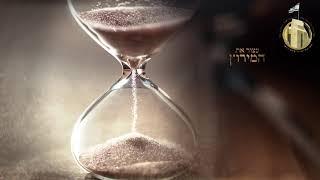 שערי חולדה: השער אל הקודש - מה אסור לפספס? - ירושמימה ישיבת הכותל