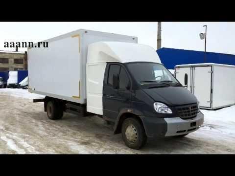 ГАЗ 33106 Валдай со спальником промтоварный фургон 5м
