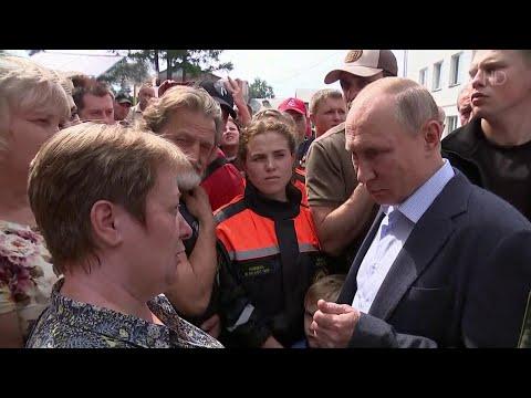 Владимир Путин посетил пострадавшие от паводка районы Иркутской области.