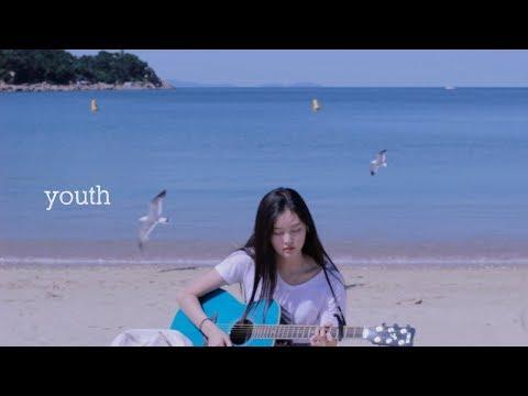 Troye Sivan - Youth ❁ 신지훈