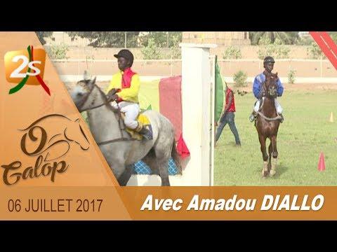 O GALOP DU 06 JUILLET 2017 AVEC AMADOU DIALLO