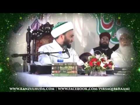 Pir Muhammad Saqib Shami. AULIA ALLAH