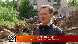 СЮЖЕТ свалка строительного мусора 01 06 18