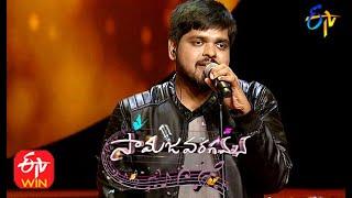 Niddura Pothunna Song | Anurag Kulkarni Performance | Samajavaragamana | 20th September 2020 | ETV