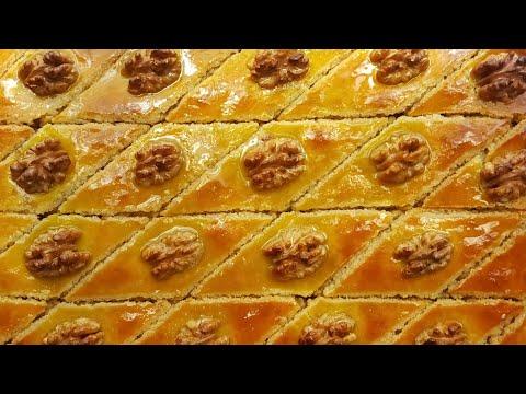 Вкуснейшая ПАХЛАВА💜 простой рецепт💜 Baklava Recipe