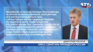 Песков опроверг информацию о разнарядке для госканалов «поменьше Трампа»