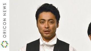 チャンネル登録:https://goo.gl/U4Waal 俳優の山田孝之(33)が17日、...