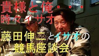 今回の競馬座談会は 函館開催に伴い撮影場所でもある、兄貴オーナーのフ...
