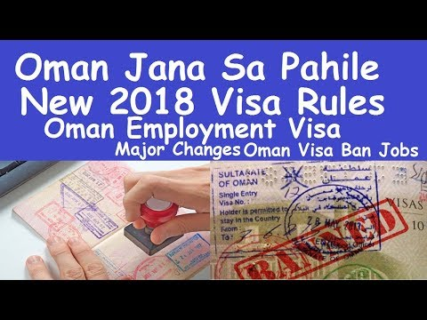 Oman Jana Sa Pahile New Visa Rules in Oman l Oman Employment Visa Ban l Major Changes in Oman Visa