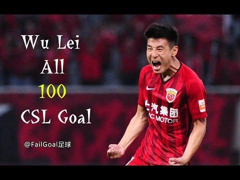 Wu Lei All 100 CSL Goal For Shanghai SIPG(2013-2018)by:FailGoal.com