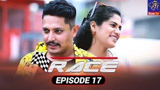 Race - රේස්   Episode 17   24 - 08 - 2021   Siyatha TV Thumbnail
