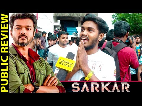 Sarkar Movie Review by Public | The Real Review by Neutral Fans | Im Waiting Scene' - Semma Mass!