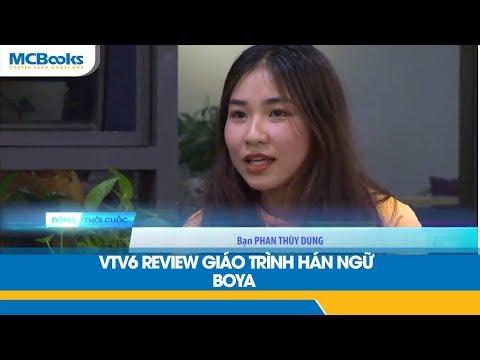 VTV6 Tổng Hợp Review Bộ Sách Giáo Trình Hán Ngữ BOYA