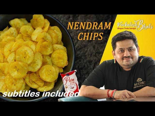venkatesh bhat makes kerala banana chips   nendran banana chips   kerala nendran banana chips