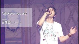 181013 김재중 일본 시가 비와코홀 콘서트 'Wherever you are' - one ok...