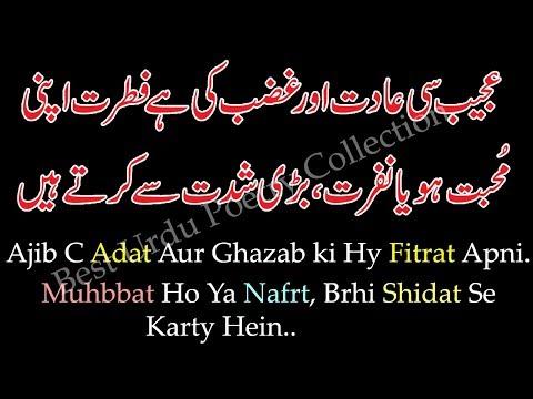 Most heart touching collection of two line urdu poetry urdu hindi sad shyari Adeel Hassan Sad poetry