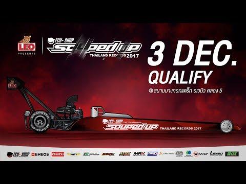 ECU=SHOP Souped Up Thailand Records 2017 Qualify Day 3 3-DEC-2017