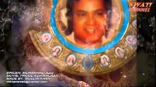 PHOOL YE ANGAAR BAN GAYA  Singer, Mohammad Aziz