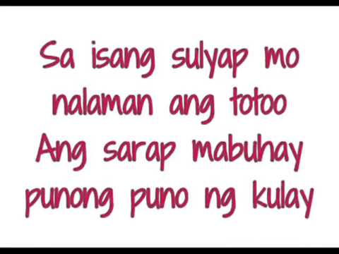 Sa Isang Sulyap Mo (with lyrics) by 143