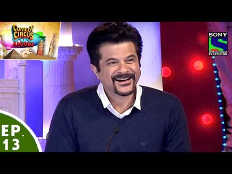 Comedy Circus Ke Ajoobe - Ep 13 - Anil Kapoor