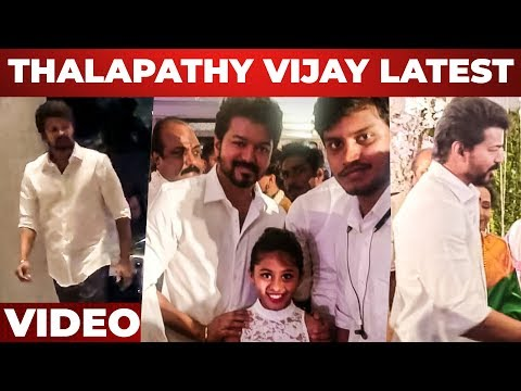 FULL VIDEO: Thalapathy Vijay Attends A Private Function In Chennai! | Thalapathy 64 | Lokesh