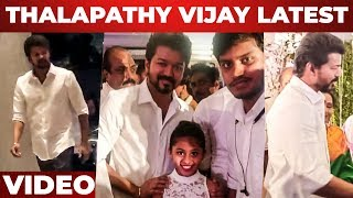 FULL VIDEO: Thalapathy Vijay Attends A Private Function In Chennai!