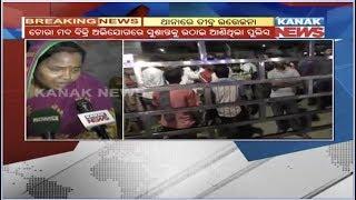 Tension In Pattamundai Police Station