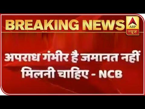 NCB Argues 'Seriousness