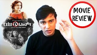 U Turn Kannada Movie Review