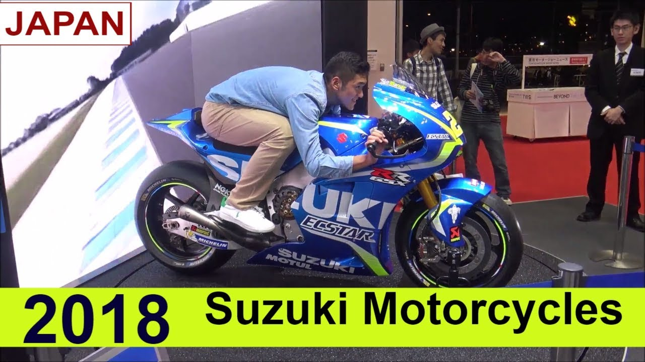 The Suzuki 2018 Motorcycles - Show Room JAPAN - YouTube