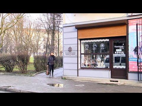 05.01.2018 У Коломиї відкрили туристично-інформаційний центр