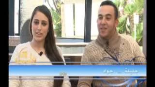 Lalla laaroussa 2016 - Yawmiat 19-04-16 | يوميات لالة لعروسة الحلقة الثانية