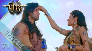Porus   Episode 71   India's First Global Television Series Thumb