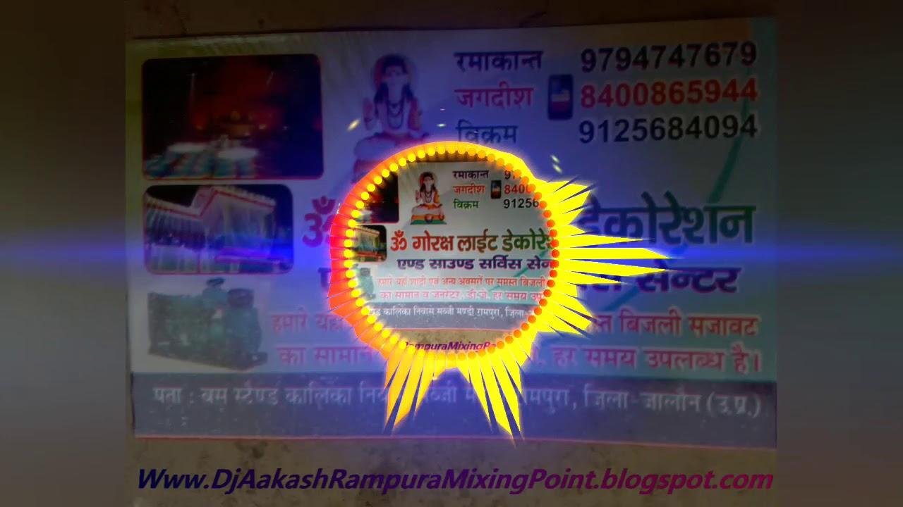 Peekar Shankarji Ki Booti-{Fast Mix Dj Om Ghorakh Rampura Dj Jeetu DJ  Aakash Kushwaha Mixing Rampura