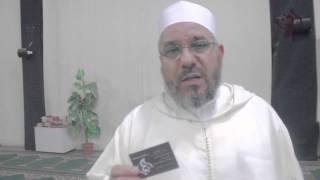 L'imam de la mosquée de Bruxelles soutient l'association Iqraa