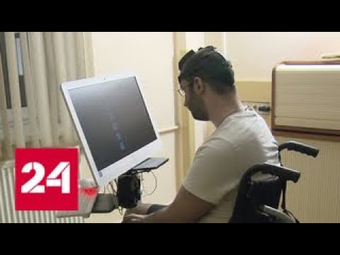 знакомство инвалидов в мире