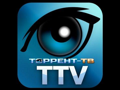 Torrent tv player скачать бесплатно torrent tv player 2. 8.