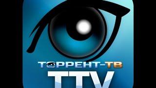 Torrent TV Player 18 плюс ТВ каналы