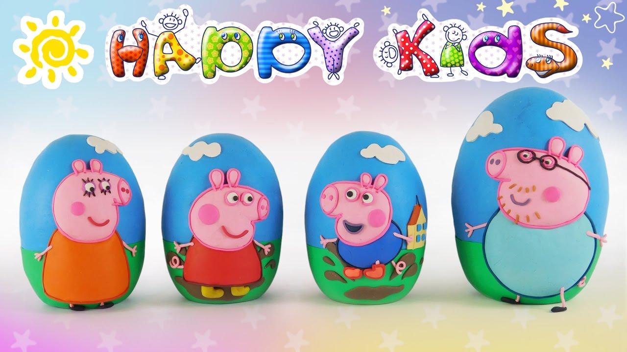 Свинка Пеппа с семьёй и сюрпризами) Peppa Pig with surprises