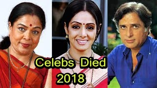 Bollywood Famous Celebrity Who Died in 2018 | You Don't Know