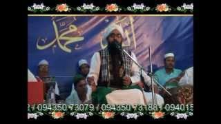 zamin o zaman tumhare liye, naat by Qari Azmath ullah khan