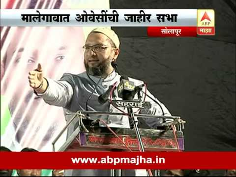 Solapur : Owaisi Speech