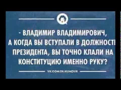 Русская соха и ее виды Я русский