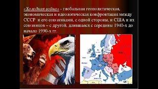 Сенсация! забытый подвиг холодной войны . Самые неожиданные факты неизвестной войны!