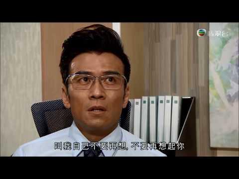 溏心風暴3 第16集 陳敏之 唐文龍片段